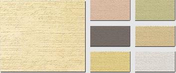 薩摩中霧島の壁の色
