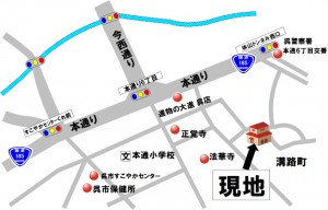 波多野邸 地図